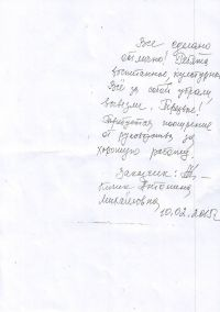 Click to enlarge image скан0458.JPG